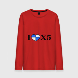 i love x5