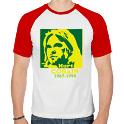 Kurt 1967-1994