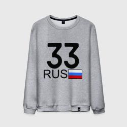 Владимирская область-33