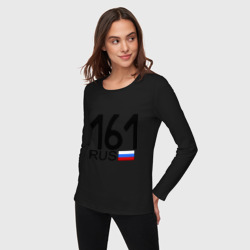 Ростовская область-161