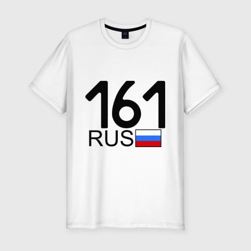 Мужская футболка премиум  Фото 01, Ростовская область-161