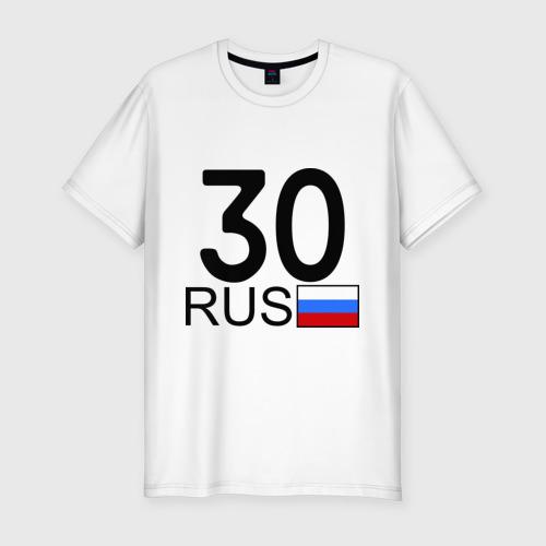Мужская футболка премиум  Фото 01, Астраханская область-30