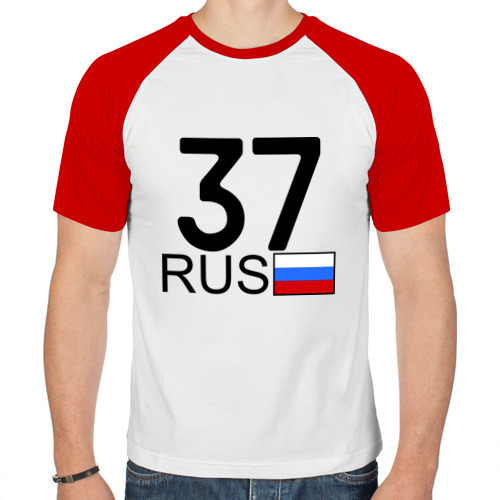 Мужская футболка реглан  Фото 01, Ивановская область-37