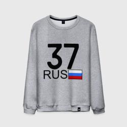 Ивановская область-37