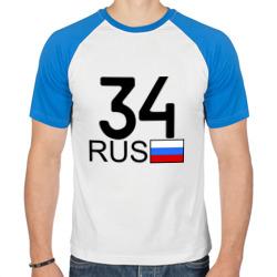 Волгоградская область-34
