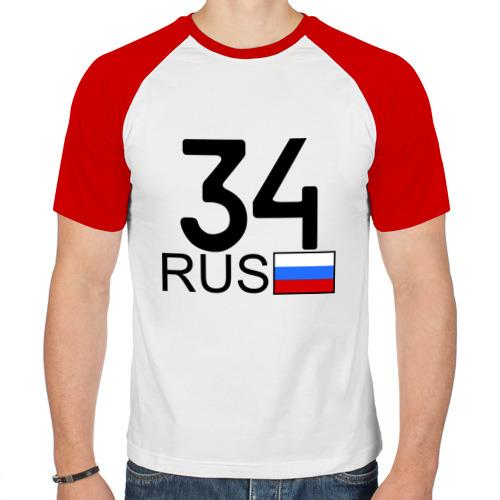 Мужская футболка реглан  Фото 01, Волгоградская область-34