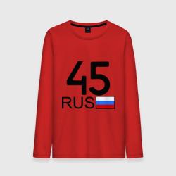 Курганская область-45