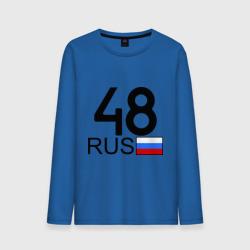 Липецкая область-48