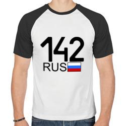 Магазин Прикольных Футболок В Кемерово