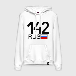 Кемеровская область-142