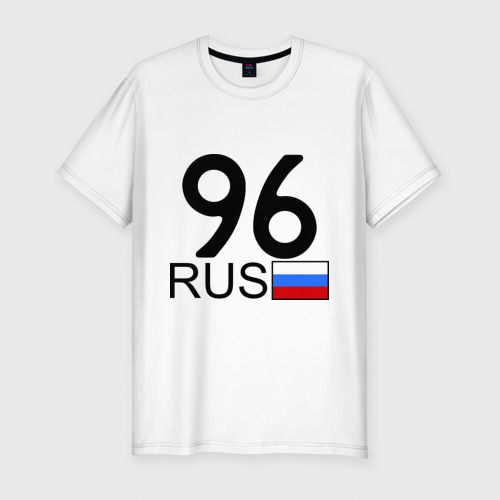 Мужская футболка премиум  Фото 01, Свердловская область-96