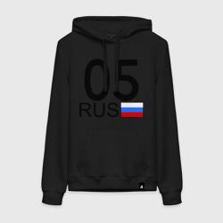 Республика Дагестан-05