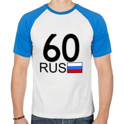 Псковская область-60
