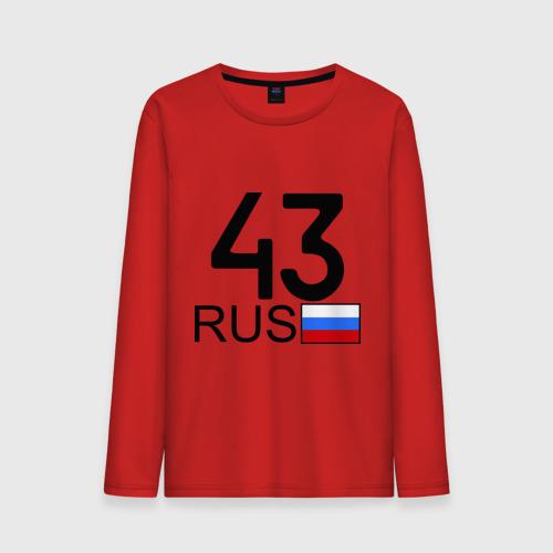 Кировская область-43