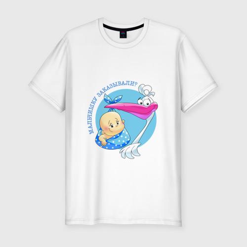 Мужская футболка премиум ЖИРАФ НА СЕРДЦЕ Фото 01