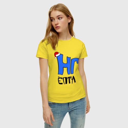 Женская футболка хлопок НГ Фото 01