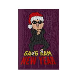 Gang Nam New Year