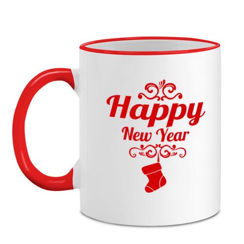 Кружка с кантом Happy new year, носок от Всемайки