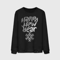 Happy Year & Snowflake