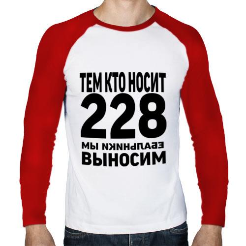 Мужской лонгслив реглан  Фото 01, Тем кто носит 228