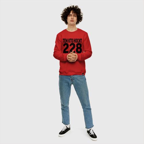 Мужской свитшот хлопок Тем кто носит 228 Фото 01