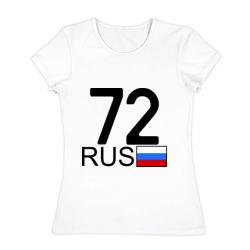 Тюменская область-72