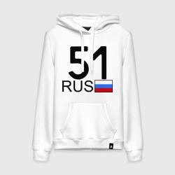 Мурманская область-51
