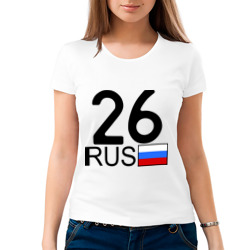 Ставропольский край-26