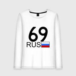 Тверская область-69