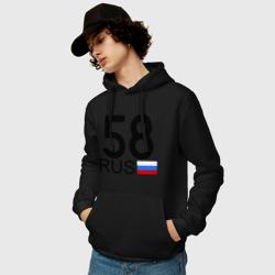 Пензенская область-58