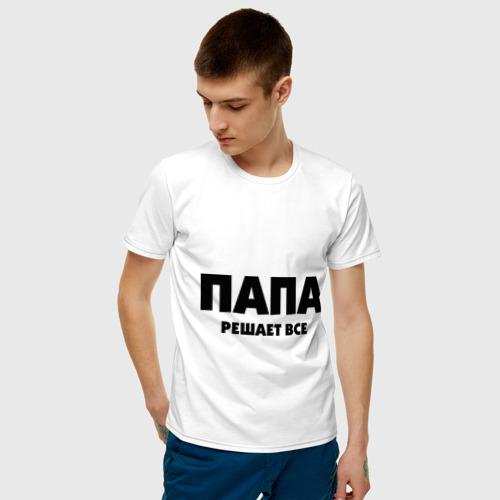 Мужская футболка хлопок Папа решает все Фото 01