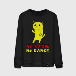 No music no dance