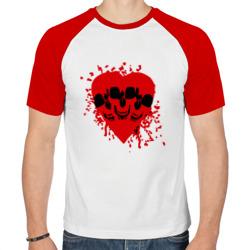 Злое сердце