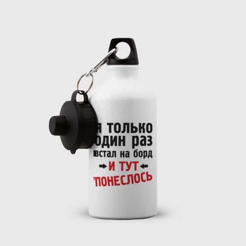 Бутылка спортивная  Фото 03, Только раз встал на борд...
