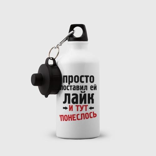 Бутылка спортивная  Фото 03, Просто поставил лайк