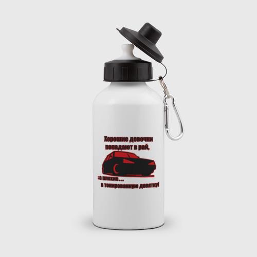 Бутылка спортивная  Фото 01, Тонированная девятка