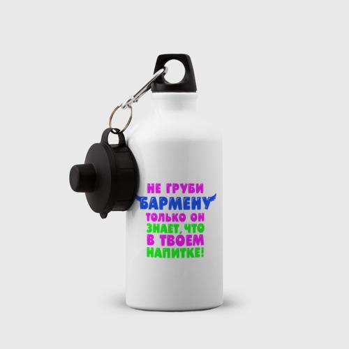 Бутылка спортивная  Фото 03, Не груби бармену!