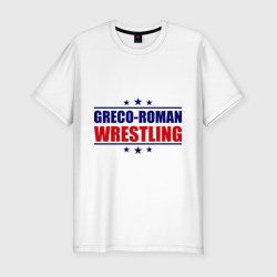 Greco-roman wrestling, звезды