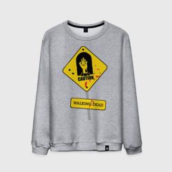 Caution - Walking dead