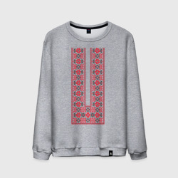 Элемент украинской одежды