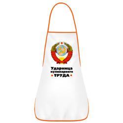 Ударница труда кулинарного - интернет магазин Futbolkaa.ru