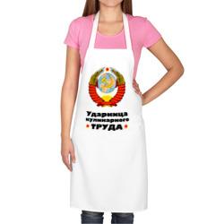 Ударница труда кулинарного