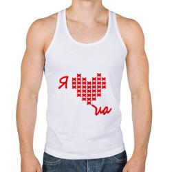 Love UA