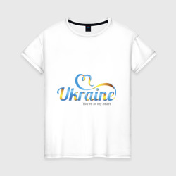Ukraine in my heart