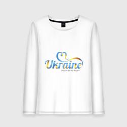 Ukraine in my heart