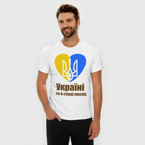 Мужская футболка премиум Украина в сердце моём Фото 01
