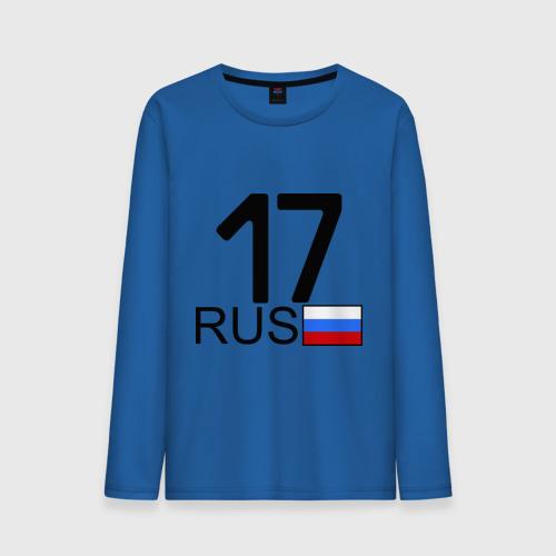 Республика Тува-17