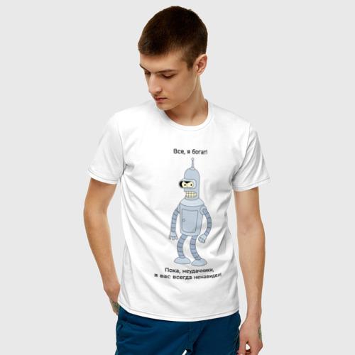 Мужская футболка хлопок Bender - Пока, неудачники Фото 01
