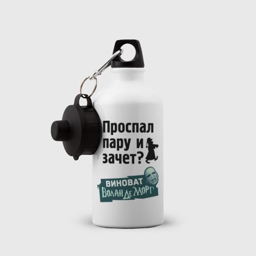 Бутылка спортивная  Фото 03, Проспал пару и зачет