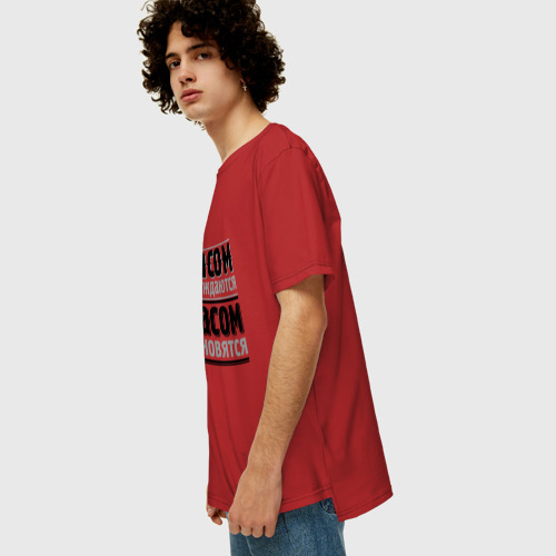 Мужская футболка хлопок Oversize Стасом не рождаются Фото 01